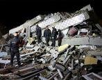 شمار کشته شدگان زمین لرزه در ترکیه به ۴۱ نفر رسید