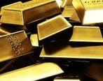 پیش بینی آینده قیمت طلا در اردیبهشت 1400