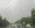 آغاز بارندگی از امشب