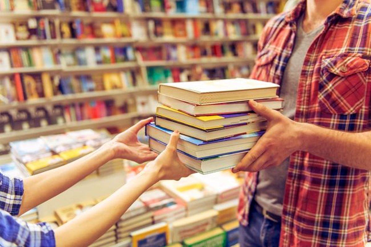 کتاب های دانشگاهی را از کجا تهیه کنیم؟