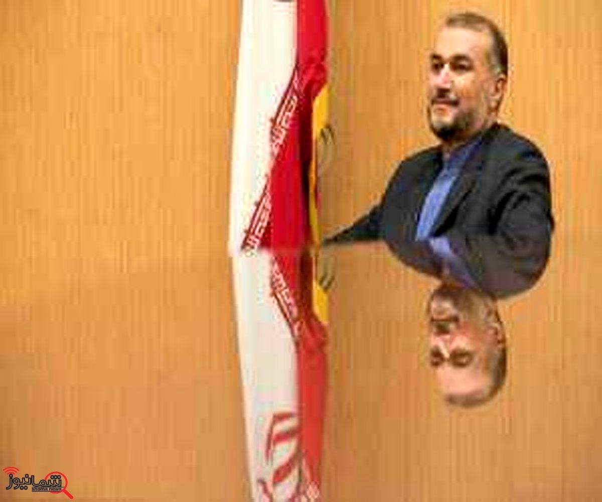 دیپلمات مرموز و پرونده های باز
