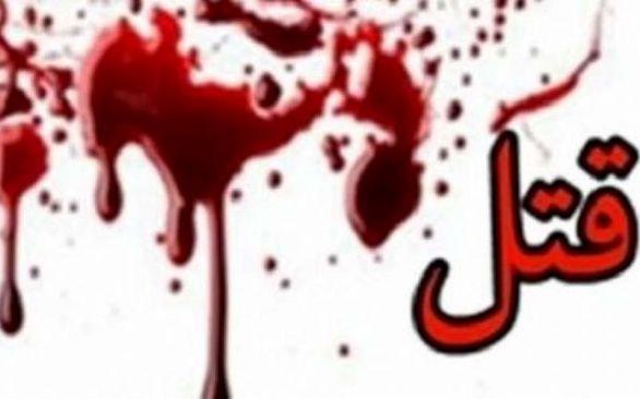 مردی همسرش را به علت فوت فرزندش به قتل رساند