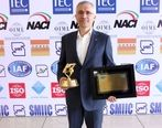 ذوب آهن اصفهان تندیس واحد نمونه کشوری استاندارد را دریافت نمود