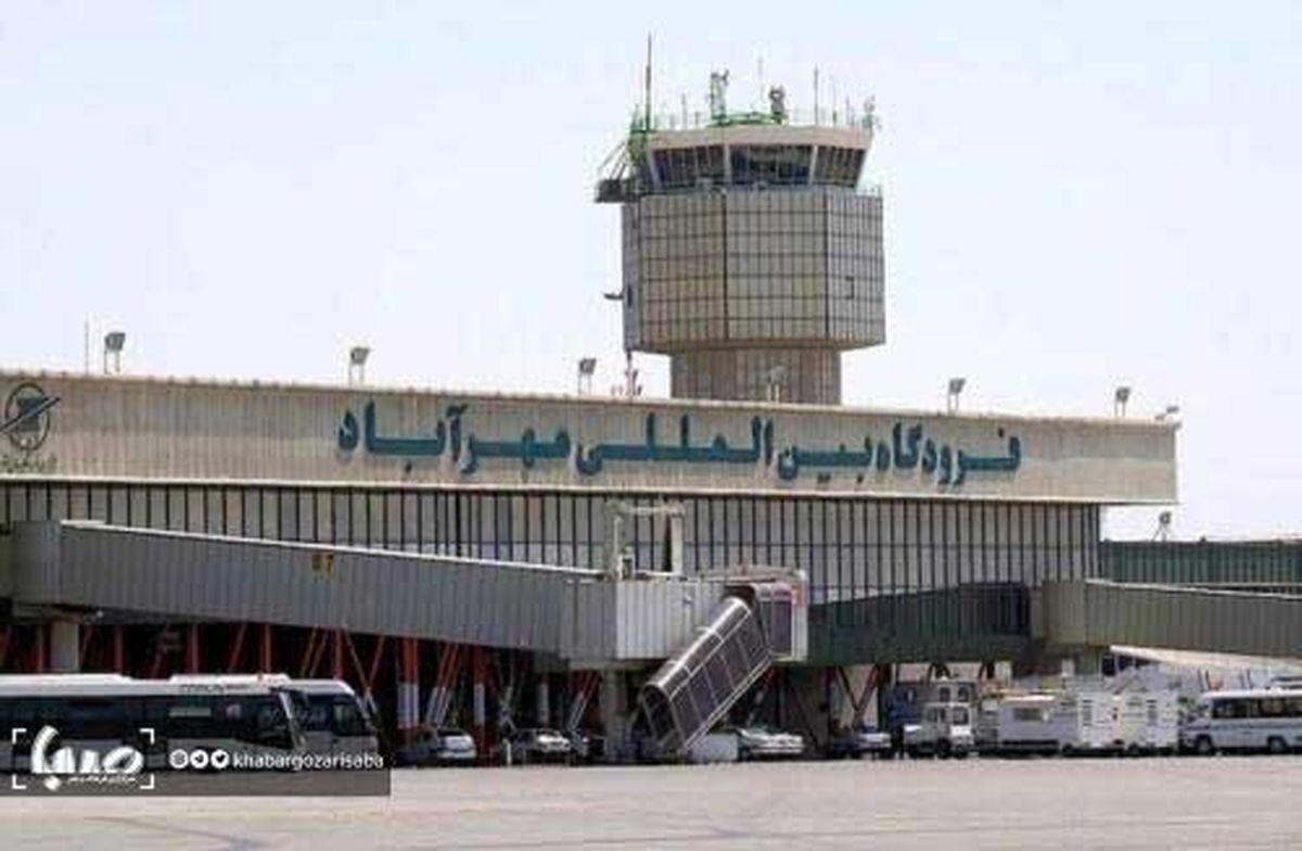 فرودگاه مهرآباد از مردم خواست تجمع نکنند