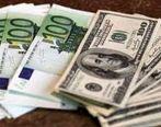 قیمت دلار و قیمت یورو امروز چهارشنبه 10 دی ماه 99 + جدول