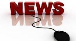 اخبار پربازدید امروز دوشنبه 20 ابان | 98/08/20