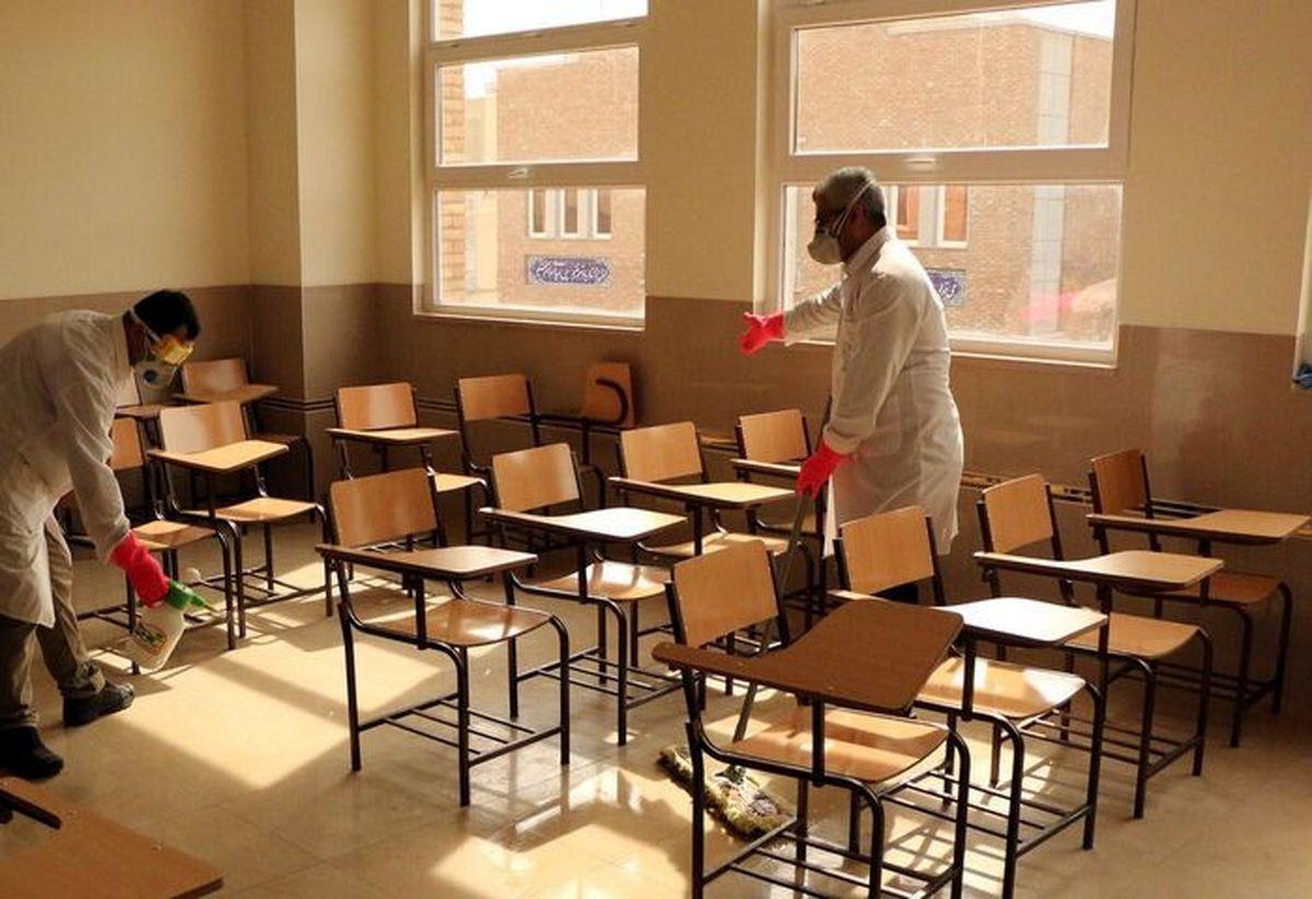زمان بازگشایی مدارس مشخص شد + جزئیات