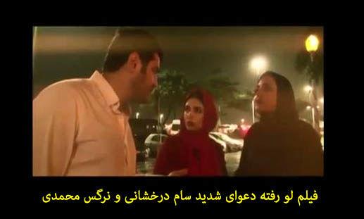 فیلم رو رفته و جنجالی از دعوای نرگس محمدی با آقای بازیگر در برزیل + فیلم