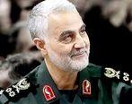 پیام مدیرعامل بیمه البرز به مناسبت شهادت سردار سلیمانی