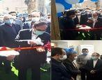 اندیمشک میزبان شعبه بیمه ایران شد