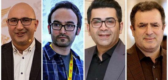اعلام نام مجریهای جشنواره فیلم فجر
