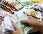 آخرین قیمت ارز در صرافی سه شنبه 25 تیر