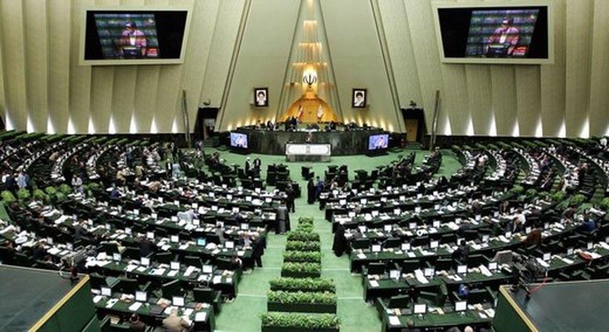 این نمایندگان تهران تایید صلاحیت شدند +جدول