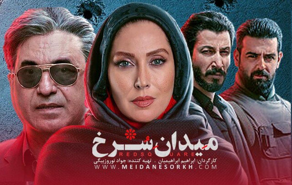 خواننده مشهور سریال میدان سرخ ممنوع الکار شد   عکسهای همسر فرزاد فرزین