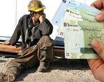 خبر خوش برای کارگران   احتمال افزایش حقوق در شش ماه دوم سال