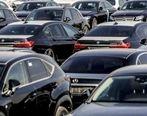 افت شدید قیمت خودرو های خارجی