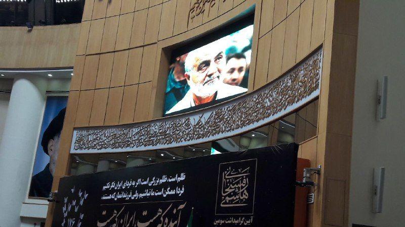 مراسم سومین سالگرد مرحوم هاشمیرفسنجانی آغاز شد