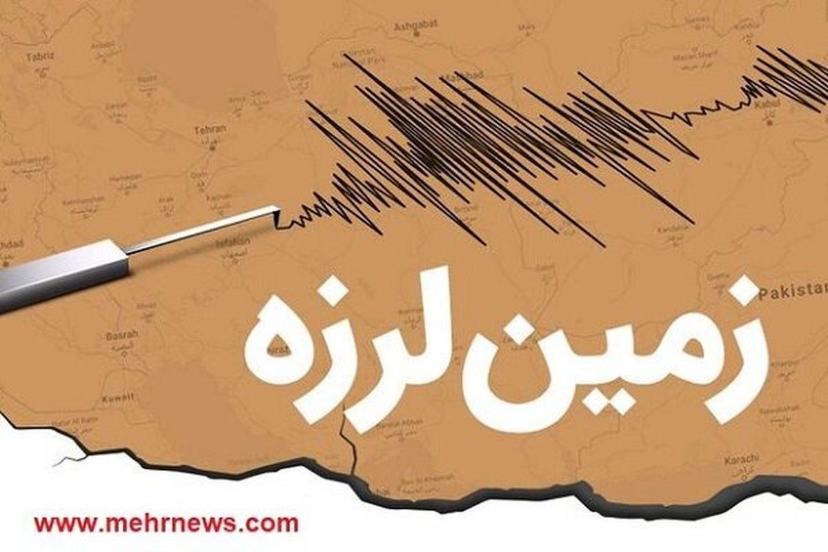 استان فارس لرزید
