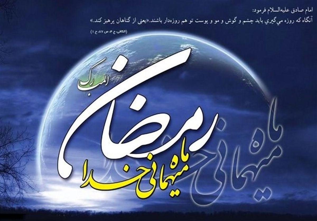 شنبه اول ماه رمضان خواهد بود