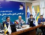 همکاری ایرانسل با تولیدکنندگان ایرانی گستردهتر میشود