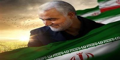 پیام تسلیت مدیرعامل صندوق به مناسبت شهادت سردار سلیمانی
