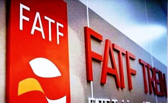 تاثیر لیست سیاه FATF بر اقتصاد ایران