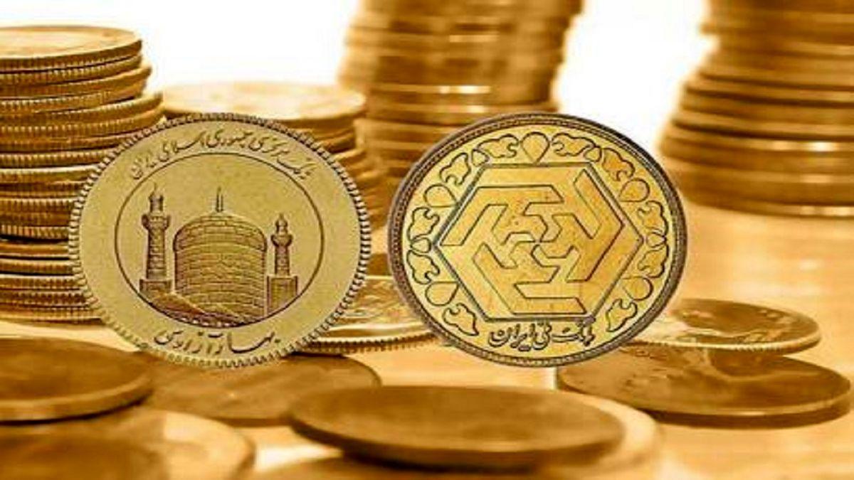 قیمت سکه امروز دوشنبه 6 مرداد