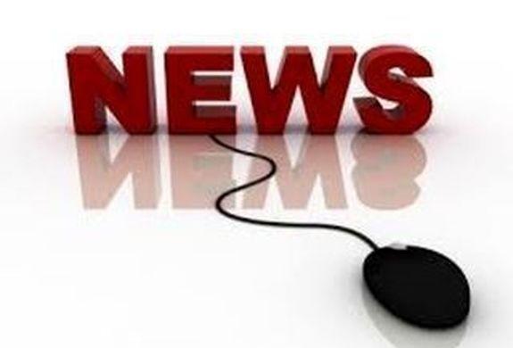 اخبار پربازدید امروز دوشنبه 5 خرداد