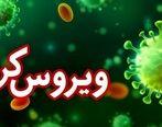 علائم و عوارض عصبی جدید ویروس کرونا