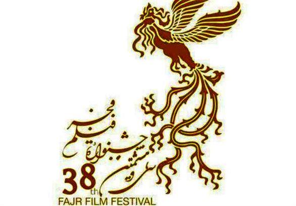 شهرداری اجازه اسپانسری جشنواره فجر را ندارد