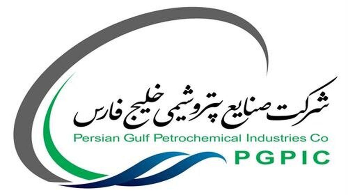 ۵۷ پروژه تحقیق و توسعه در پتروشیمیهای هلدینگ خلیج فارس تعریف شد