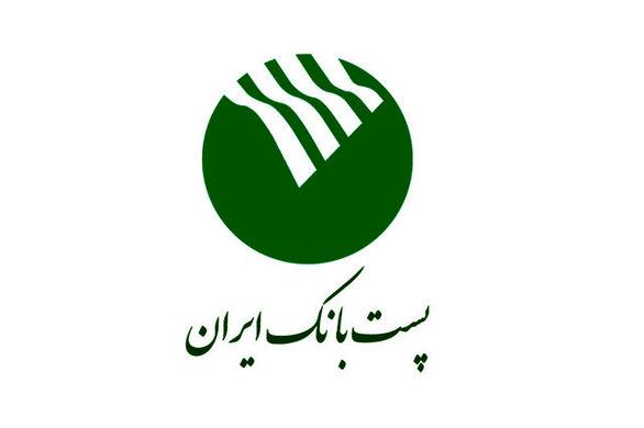 افتتاح بیش از 40 طرح و پروژه پستبانکایران در ایام الله دهه فجر