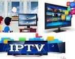 ارایه خدمات رایگان تلویزیونهای اینترنتی تا پایان سال