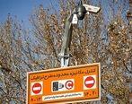طرح ترافیک شهر تهران  لغو می شود  ؟