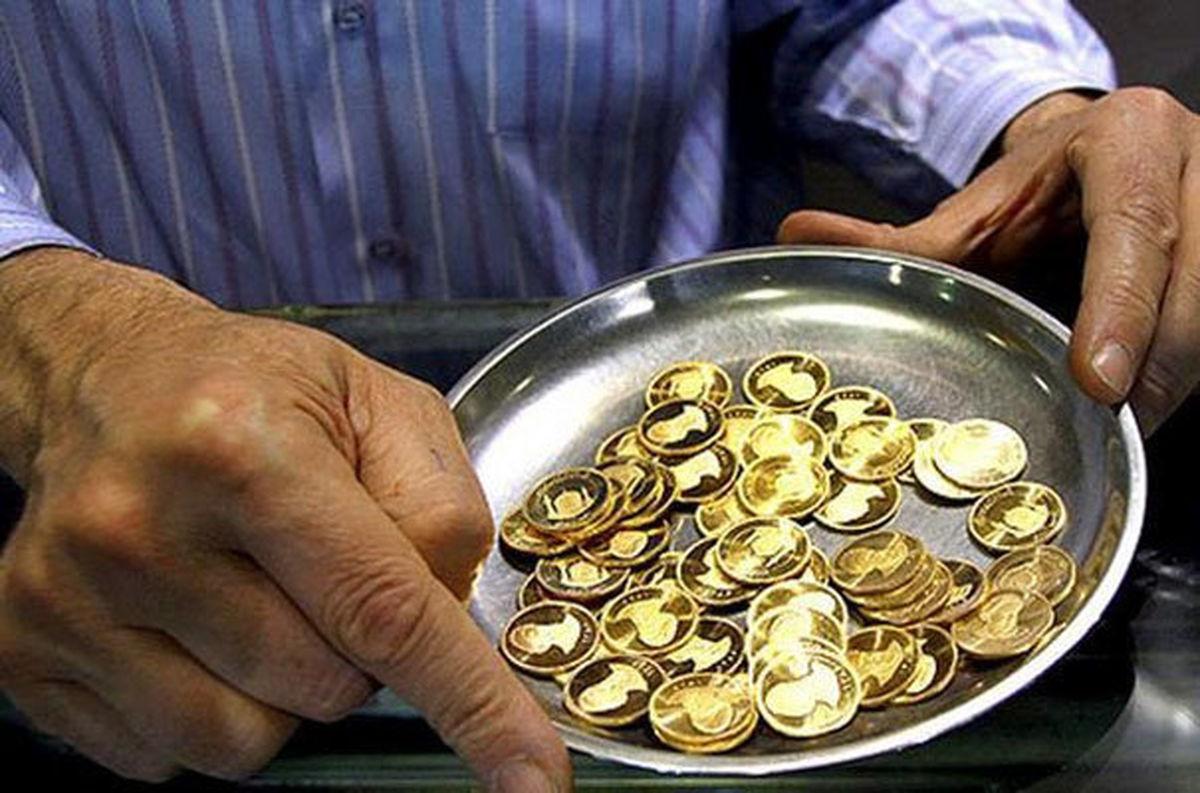 قیمت سکه کاهش یافت + قیمت جدید