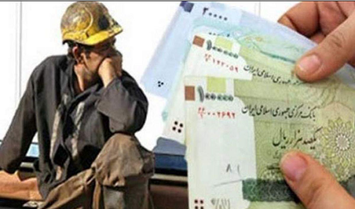 گزارشی از فراز وفرودهای بیمه بیکاری در ایران
