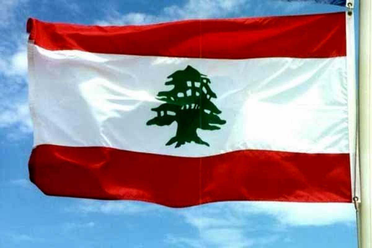وزارت خارجه لبنان سفیر آمریکا در بیروت را احضار کرد