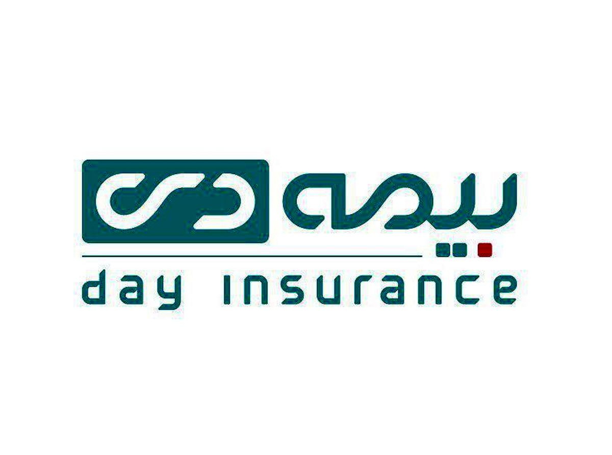 آگهی دعوت صاحبان سهام شرکت بیمه دی ( سهامی عام )