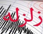 زمین لرزه ایی به بزرگی 4.4 ریشتر تهران را لرزاند