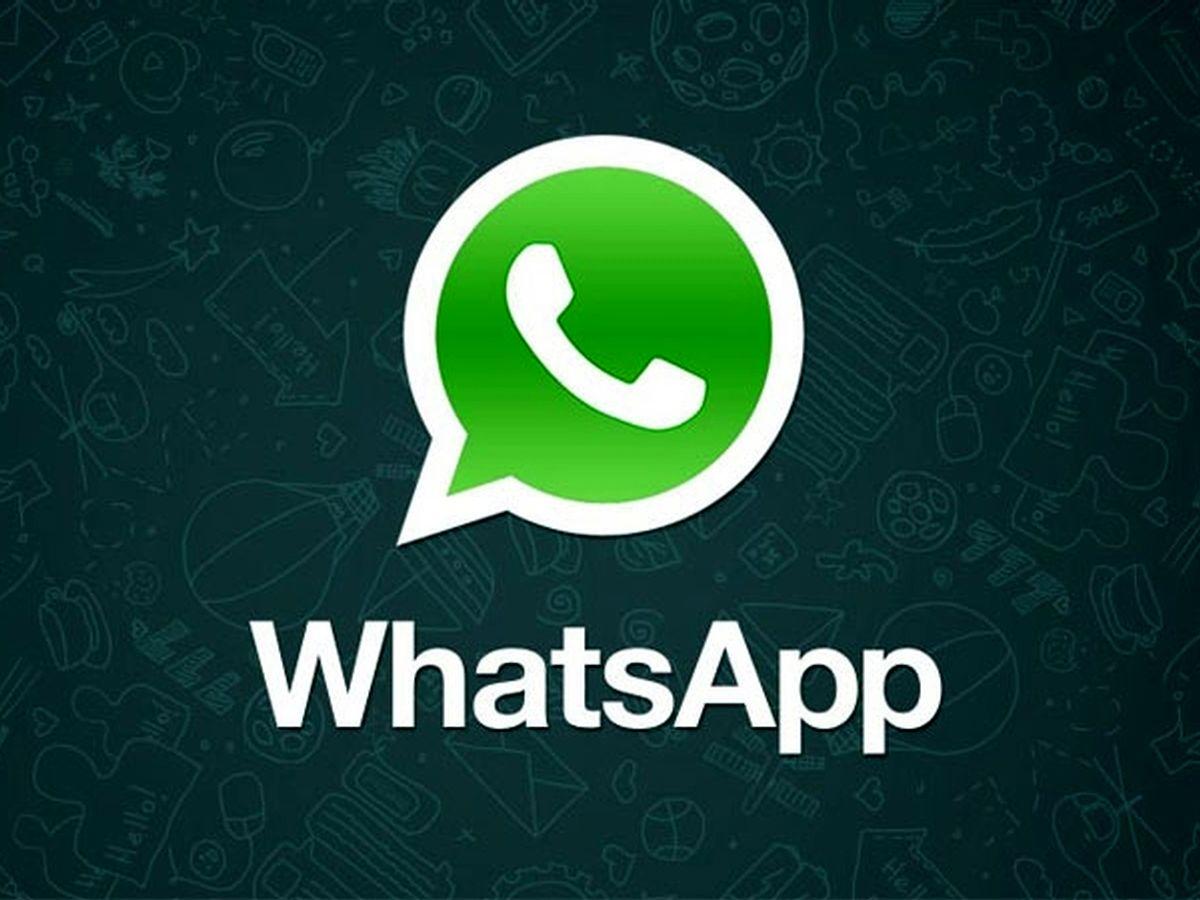 شماره WhatsApp را بدون از دست دادن چتها عوض کنید + آموزش