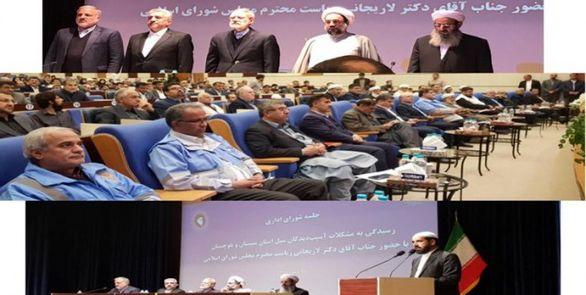 شورای اداری استان سیستان و بلوچستان در منطقه آزاد چابهار