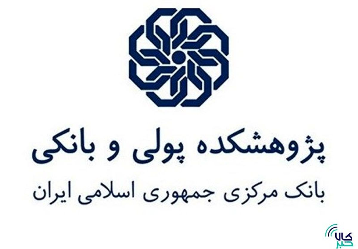 تشکیل بازار آتی ارز با هماهنگی بانک مرکزی در بورس کالای ایران