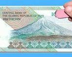تاثیرات مثبت حذف صفر از پول ملی