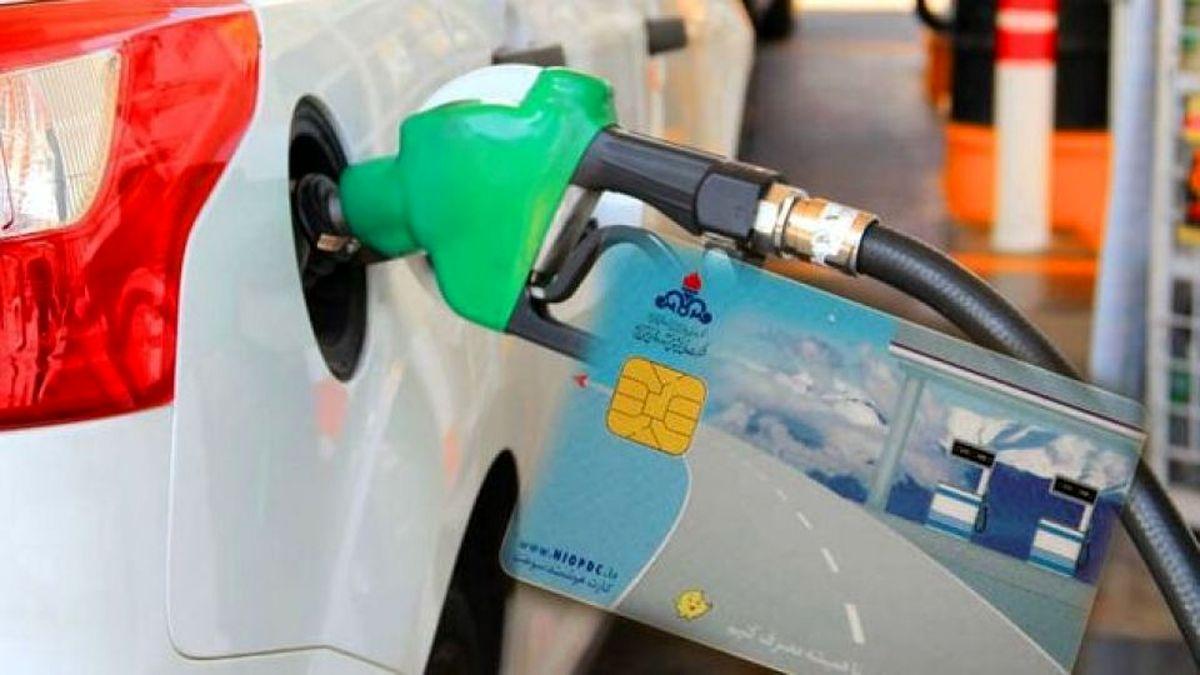 قیمت بنزین افزایش می یابد؟