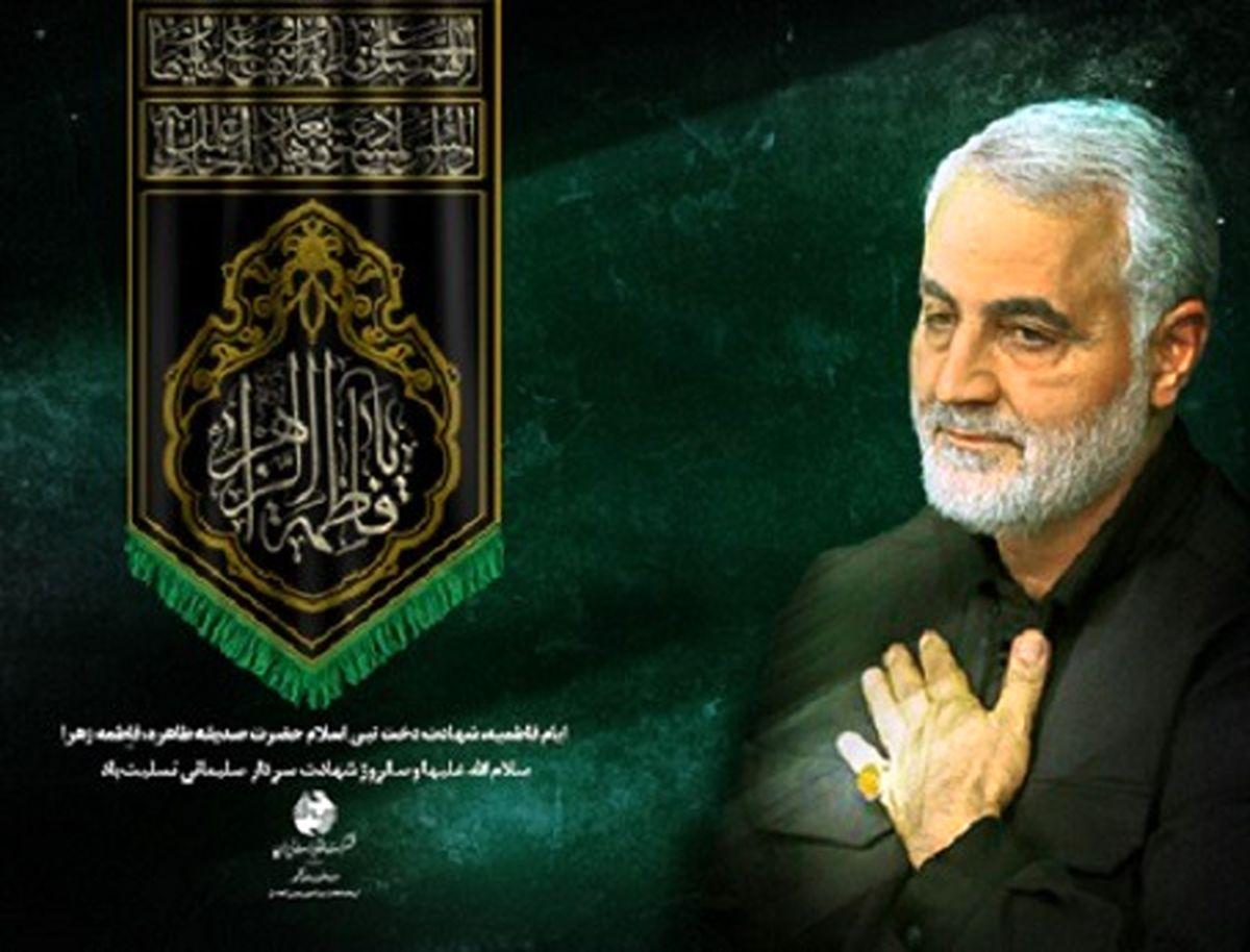 ابلاغ و اجرای برنامه یکپارچه سالگرد شهادت سردار شهید سپهبد سلیمانی