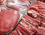 فروش گوشت تازه + تضمین قیمت و کیفیت و ارسال رایگان