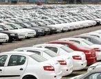 قیمت روز خودرو در ۳۰ بهمن