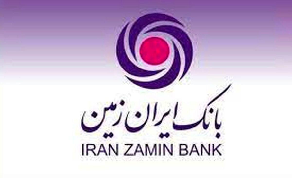 حجم تسهیلات غیرجاری بانک ایرانزمین مطابق استاندارد است