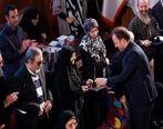 تقدیر انجمن نابینایان ایران از بانک مسکن برای حمایت از معلولان