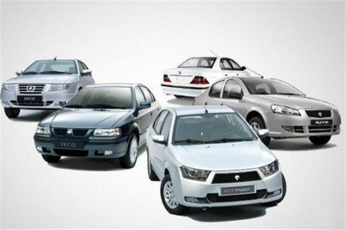 فروش فوق العاده محصولات ایران خودرو در آینده نزدیک